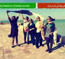 Une page Facebook invitant les Iraniennes à enlever leur voile
