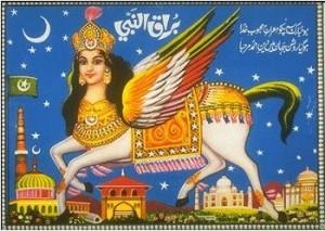 Une représentation de la créature ailée Burāq