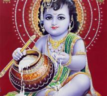 Jeudi 25 août – Hindouisme : Krishna Janmashtami