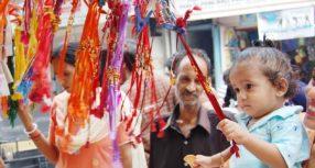 Hindouisme : Raksha Bandhan