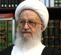 Une fatwa contre l'Internet 3G en Iran
