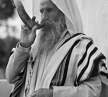 Judaïsme : Rosh Hashana