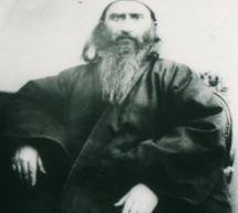 Jeudi 12 novembre – Foi bahá'íe : Naissance de Bahá'u'lláh