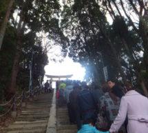 1er janvier – Shintoïsme : Gantan-sai (Nouvel an)