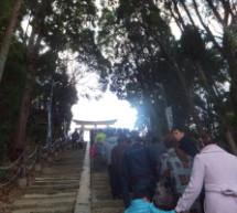 Vendredi 1er janvier – Shintoïsme : Gantan-sai (Nouvel an)