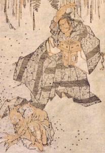 Setsubun no Oni | Katsushika Hokusai
