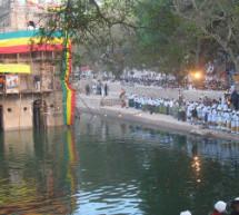 Mercredi 20 janvier – Christianisme (orthodoxie éthiopienne) : Timkat
