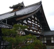 Le premier temple bouddhiste à célébrer des mariages entre gens de même sexe