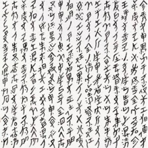 Écriture Nüshu | Source Wikipedia