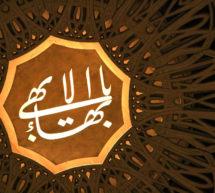 2 au 20 mars – Foi bahá'íe : Jeûne