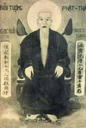 Ngô Lợi, aussi connu sous le nom de Đức Bổn Sư, fondateur de la secte Tu An Hieu Nghia | Photo : via nguoimientayvn.wordpress.com