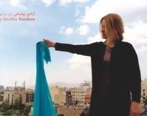 My Stealthy Freedom dévoile les femmes en Iran