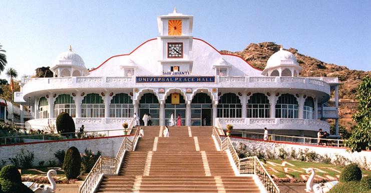 L'Université spirituelle des Brahma Kumaris est situé au mont Abu, dans le Rajasthan | Source : montreal.brahmakumaris.ca